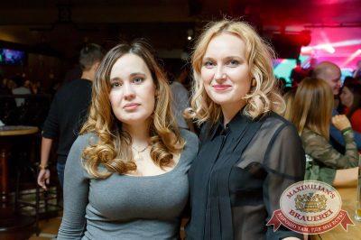 Plazma, 31 января 2018 - Ресторан «Максимилианс» Казань - 38