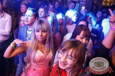 Plazma, 31 января 2018 - Ресторан «Максимилианс» Казань - 9