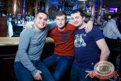 «Дыхание ночи»: Dj Twins Project (Москва), 9 февраля 2018 - Ресторан «Максимилианс» Казань - 10