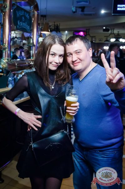 «Дыхание ночи»: Dj Twins Project (Москва), 9 февраля 2018 - Ресторан «Максимилианс» Казань - 11