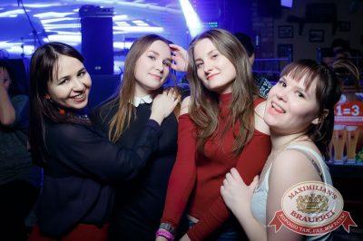 «Дыхание ночи»: Dj Twins Project (Москва), 9 февраля 2018 - Ресторан «Максимилианс» Казань - 15