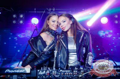 «Дыхание ночи»: Dj Twins Project (Москва), 9 февраля 2018 - Ресторан «Максимилианс» Казань - 2