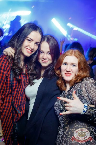 «Дыхание ночи»: Dj Twins Project (Москва), 9 февраля 2018 - Ресторан «Максимилианс» Казань - 20