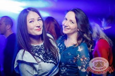 «Дыхание ночи»: Dj Twins Project (Москва), 9 февраля 2018 - Ресторан «Максимилианс» Казань - 21