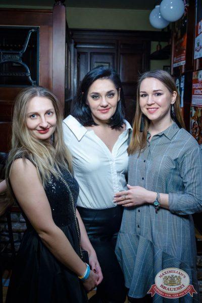 «Дыхание ночи»: Dj Twins Project (Москва), 9 февраля 2018 - Ресторан «Максимилианс» Казань - 23
