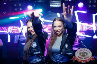 «Дыхание ночи»: Dj Twins Project (Москва), 9 февраля 2018 - Ресторан «Максимилианс» Казань - 3