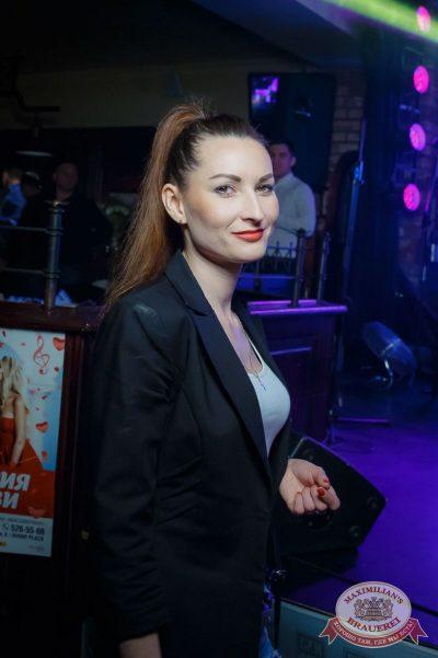 «Дыхание ночи»: Dj Twins Project (Москва), 9 февраля 2018 - Ресторан «Максимилианс» Казань - 31
