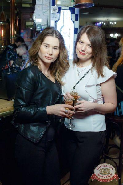 «Дыхание ночи»: Dj Twins Project (Москва), 9 февраля 2018 - Ресторан «Максимилианс» Казань - 39