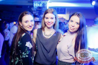 «Дыхание ночи»: Dj Twins Project (Москва), 9 февраля 2018 - Ресторан «Максимилианс» Казань - 8