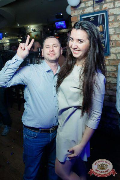 «Дыхание ночи»: Dj Twins Project (Москва), 9 февраля 2018 - Ресторан «Максимилианс» Казань - 9