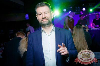 «Дыхание ночи»: Dj Nejtrino (Москва), 16 февраля 2018 - Ресторан «Максимилианс» Казань - 16