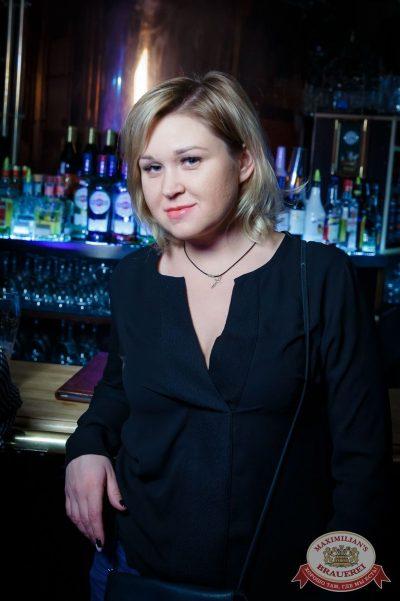 «Дыхание ночи»: Dj Nejtrino (Москва), 16 февраля 2018 - Ресторан «Максимилианс» Казань - 31