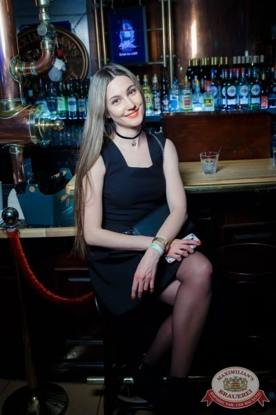 «Дыхание ночи»: Dj Nejtrino (Москва), 16 февраля 2018 - Ресторан «Максимилианс» Казань - 32