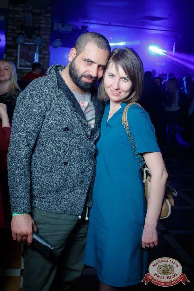 «Дыхание ночи»: Dj Nejtrino (Москва), 16 февраля 2018 - Ресторан «Максимилианс» Казань - 34