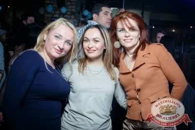 «Дыхание ночи»: Dj Nejtrino (Москва), 16 февраля 2018 - Ресторан «Максимилианс» Казань - 35