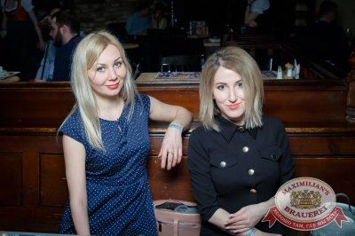 «Дыхание ночи»: Dj Nejtrino (Москва), 16 февраля 2018 - Ресторан «Максимилианс» Казань - 37