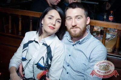 «Дыхание ночи»: Dj Nejtrino (Москва), 16 февраля 2018 - Ресторан «Максимилианс» Казань - 38