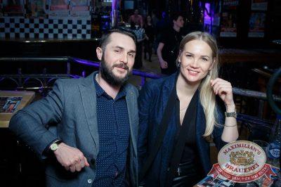 «Дыхание ночи»: Dj Nejtrino (Москва), 16 февраля 2018 - Ресторан «Максимилианс» Казань - 39