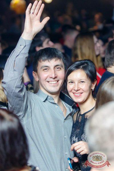 Mr. Credo, 21 февраля 2018 - Ресторан «Максимилианс» Казань - 13
