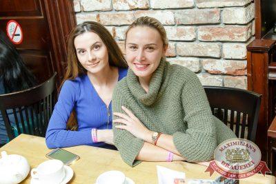 Mr. Credo, 21 февраля 2018 - Ресторан «Максимилианс» Казань - 25