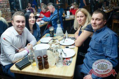 Mr. Credo, 21 февраля 2018 - Ресторан «Максимилианс» Казань - 26