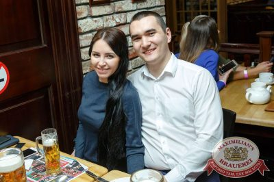 Mr. Credo, 21 февраля 2018 - Ресторан «Максимилианс» Казань - 31