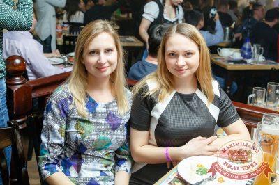 Mr. Credo, 21 февраля 2018 - Ресторан «Максимилианс» Казань - 34