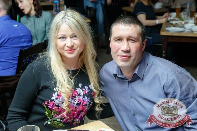 Mr. Credo, 21 февраля 2018 - Ресторан «Максимилианс» Казань - 36