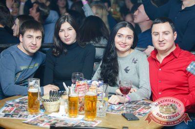 Mr. Credo, 21 февраля 2018 - Ресторан «Максимилианс» Казань - 39