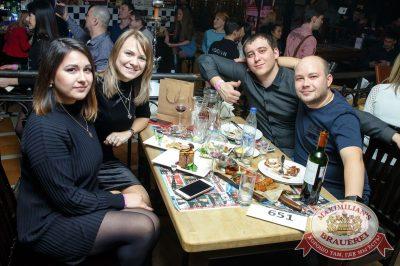Mr. Credo, 21 февраля 2018 - Ресторан «Максимилианс» Казань - 41