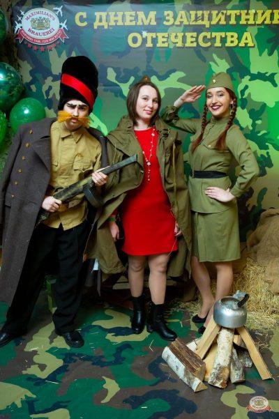 День защитника Отечества, 22 февраля 2019 - Ресторан «Максимилианс» Казань - 1