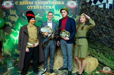 День защитника Отечества, 22 февраля 2019 - Ресторан «Максимилианс» Казань - 16