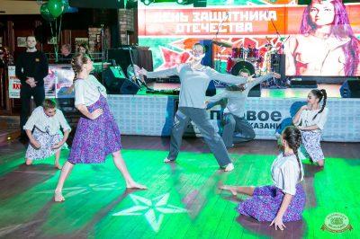 День защитника Отечества, 22 февраля 2019 - Ресторан «Максимилианс» Казань - 20