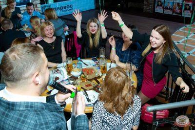 День защитника Отечества, 22 февраля 2019 - Ресторан «Максимилианс» Казань - 24