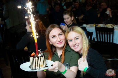День защитника Отечества, 22 февраля 2019 - Ресторан «Максимилианс» Казань - 26