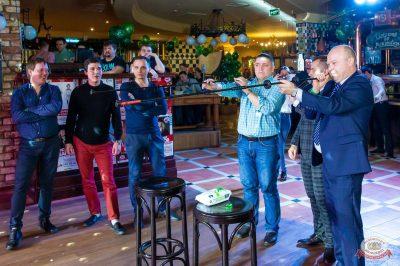 День защитника Отечества, 22 февраля 2019 - Ресторан «Максимилианс» Казань - 27