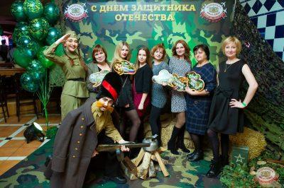 День защитника Отечества, 22 февраля 2019 - Ресторан «Максимилианс» Казань - 3