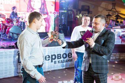 День защитника Отечества, 22 февраля 2019 - Ресторан «Максимилианс» Казань - 39