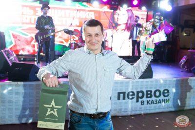 День защитника Отечества, 22 февраля 2019 - Ресторан «Максимилианс» Казань - 40
