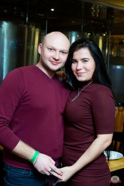 День защитника Отечества, 22 февраля 2019 - Ресторан «Максимилианс» Казань - 52