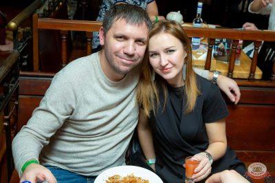 День защитника Отечества, 22 февраля 2019 - Ресторан «Максимилианс» Казань - 56