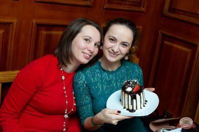 День защитника Отечества, 22 февраля 2019 - Ресторан «Максимилианс» Казань - 60