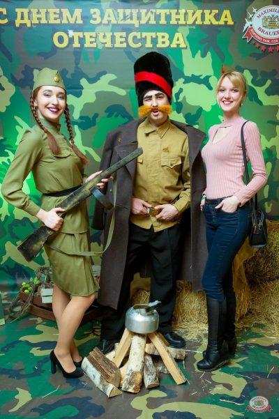 День защитника Отечества, 22 февраля 2019 - Ресторан «Максимилианс» Казань - 7