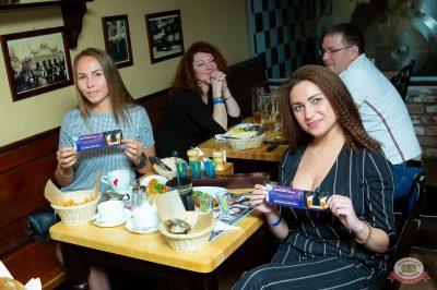 День защитника Отечества, 23 февраля 2019 - Ресторан «Максимилианс» Казань - 17