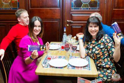 День защитника Отечества, 23 февраля 2019 - Ресторан «Максимилианс» Казань - 18