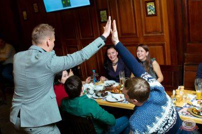 День защитника Отечества, 23 февраля 2019 - Ресторан «Максимилианс» Казань - 19