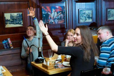 День защитника Отечества, 23 февраля 2019 - Ресторан «Максимилианс» Казань - 20