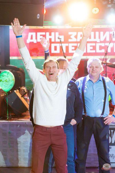 День защитника Отечества, 23 февраля 2019 - Ресторан «Максимилианс» Казань - 22