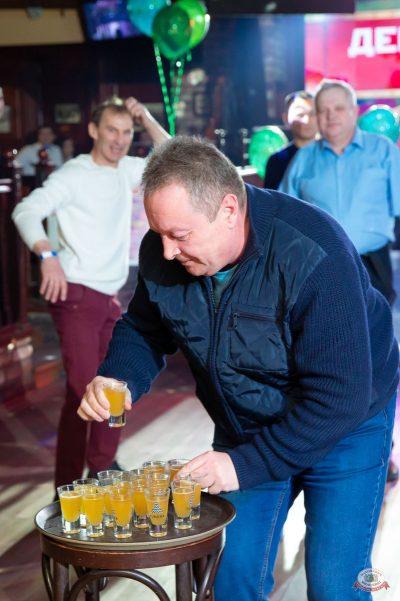 День защитника Отечества, 23 февраля 2019 - Ресторан «Максимилианс» Казань - 25