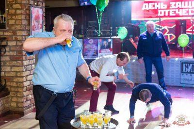 День защитника Отечества, 23 февраля 2019 - Ресторан «Максимилианс» Казань - 26